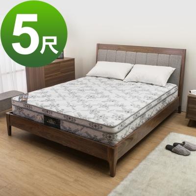 Boden-天絲3D透氣舒柔獨立筒床墊(軟硬適中)-5尺標準雙人