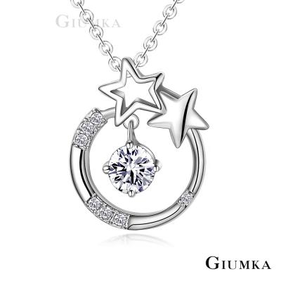 GIUMKA 星空傳說八心八箭項鍊