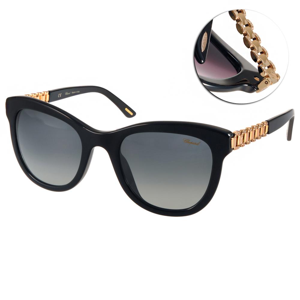 CHOPARD蕭邦太陽眼鏡 晶鑽鎖鏈貓眼款/黑#CP166G 0BLK