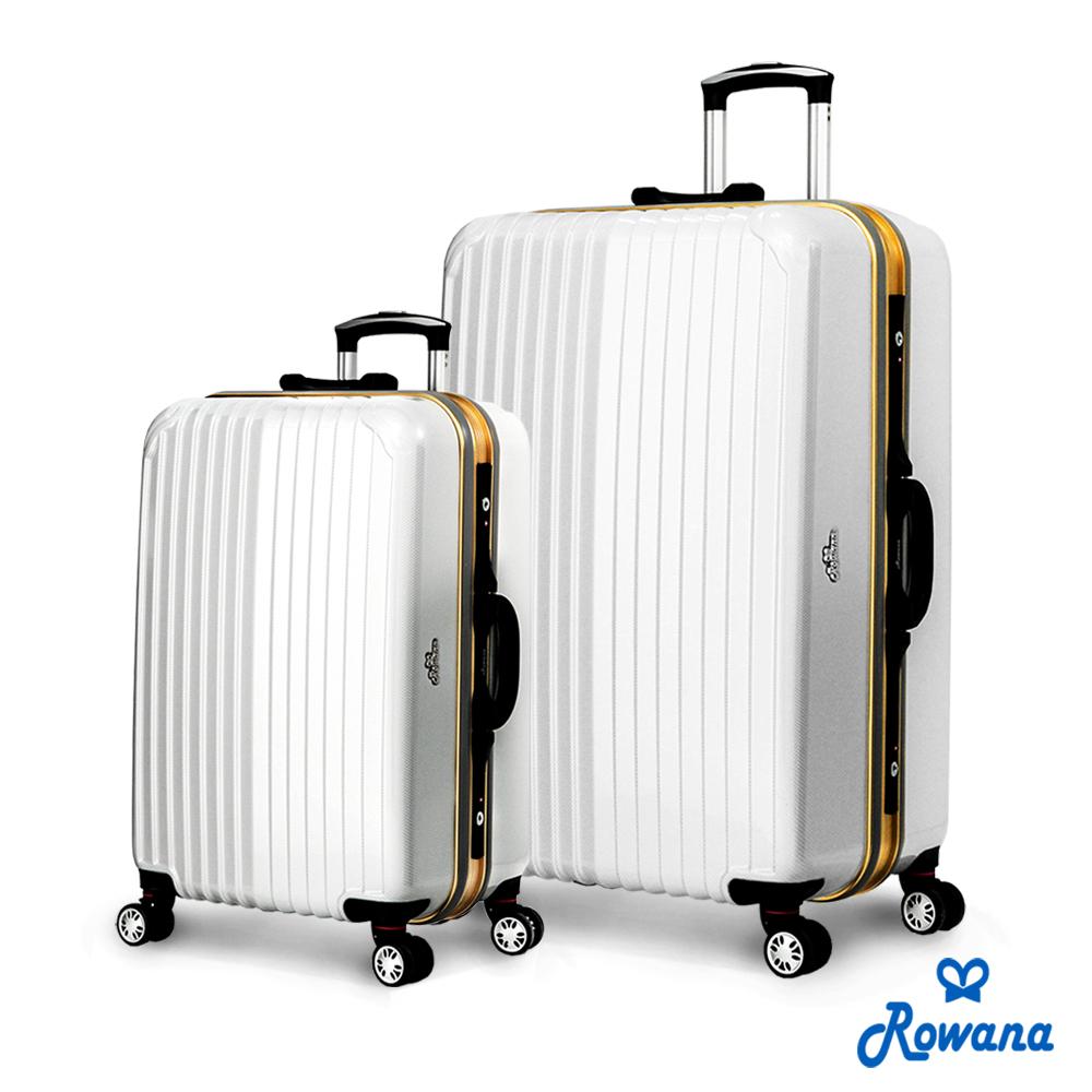 Rowana 金燦炫光PC鏡面鋁框行李箱 25+29吋(典雅白)