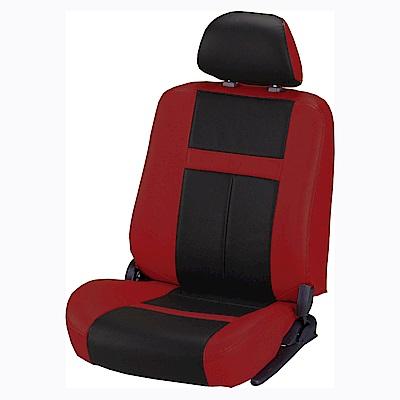 【葵花】量身訂做-汽車椅套-合成皮-超炫Z式-轎車款第1+2排
