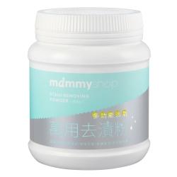 mammyshop 媽咪小站 多功能活氧萬用去漬粉(450g)