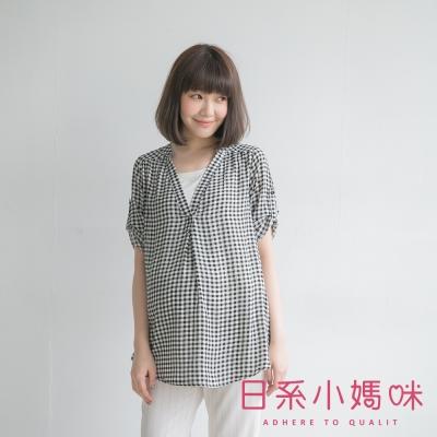 日系小媽咪孕婦裝-哺乳衣~格紋V領反折袖傘狀上衣