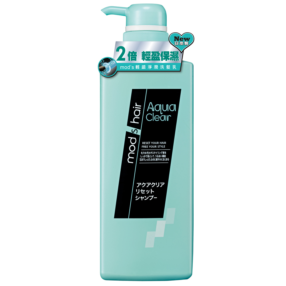 mods hair輕感淨潤潤髮乳(500ml)