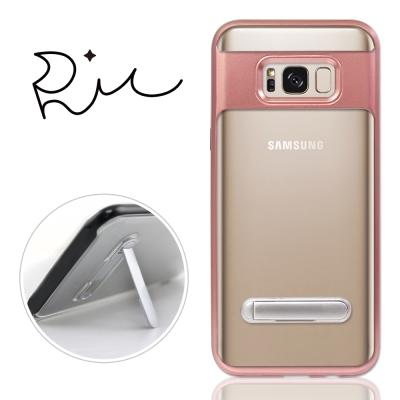 RedMoon 三星 Galaxy S8 Plus 雙料立架TPU+PC邊框手機...