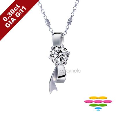 彩糖鑽工坊 GIA鑽石 30分 G/I1 1EX車工 蝴蝶結鑽石項鍊