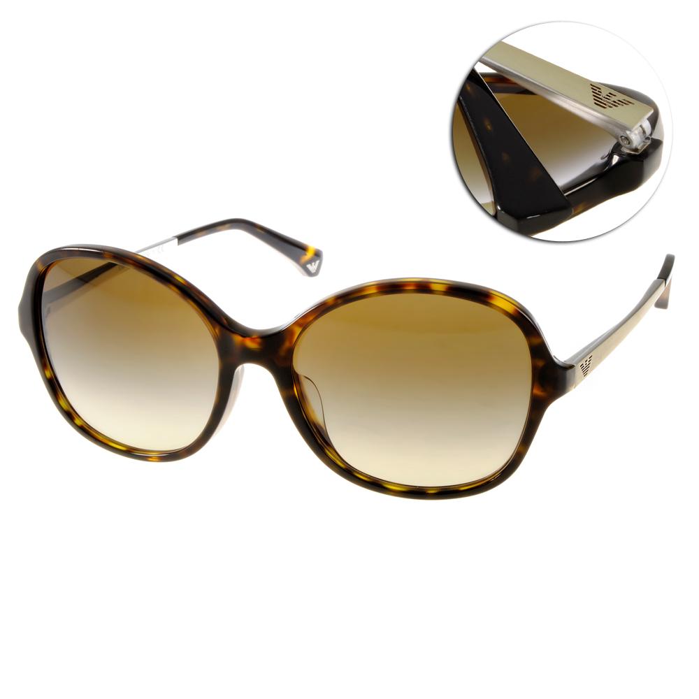 EMPORIO ARMANI太陽眼鏡 簡約大框/琥珀#EA4024F 502613