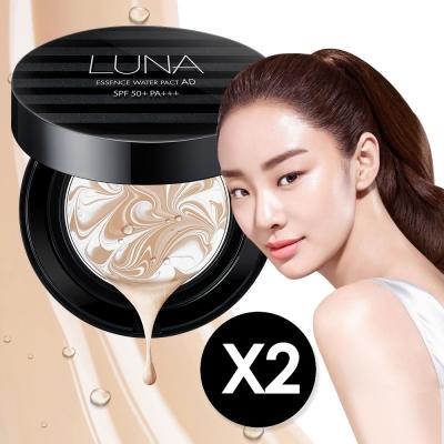 韓國LUNA 完美保濕精華爆水粉餅2盒入#23自然-粉盒X2+粉蕊12.5gX4+粉撲X4