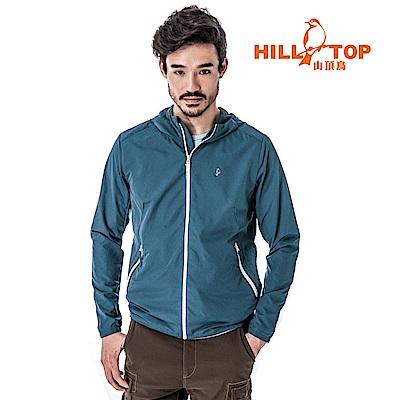【hilltop山頂鳥】男款超輕量抗UV超潑水外套S02M89-藍莓