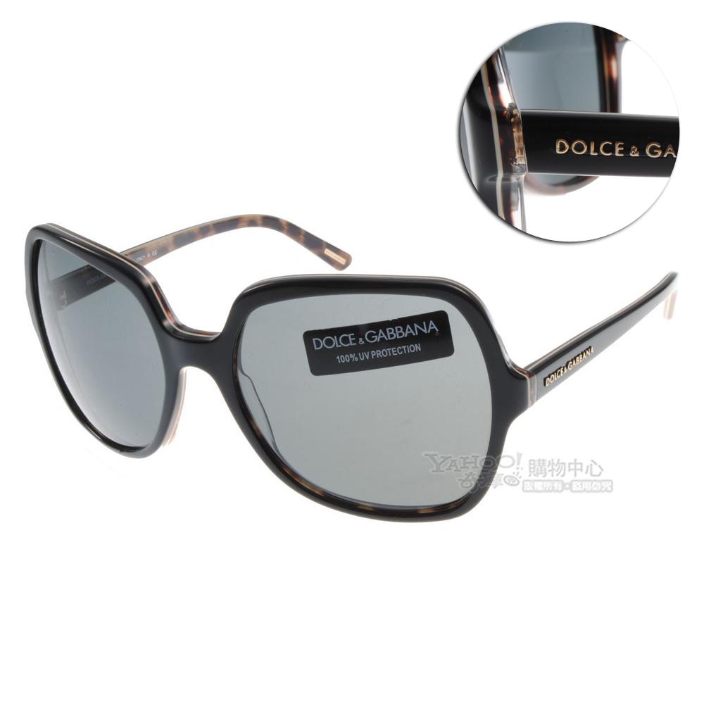 DOLCE&GABBANA太陽眼鏡 南義作風#棕豹紋DG4098 175087