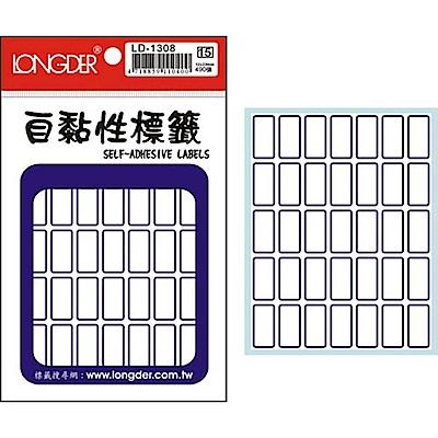 龍德 LD-1308 藍框 自粘標籤 490P  (20包/盒)