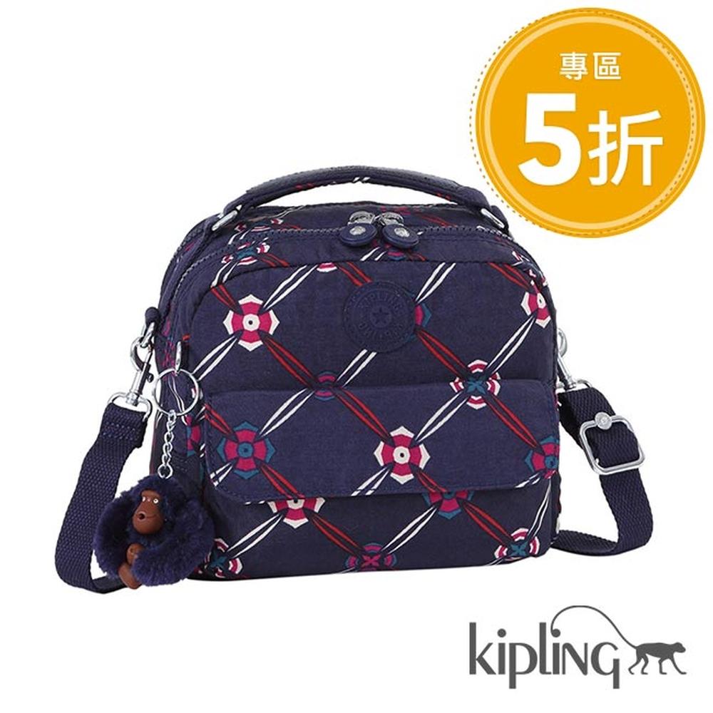 Kipling 後背包 藍紫萬花筒印花-小-AIR