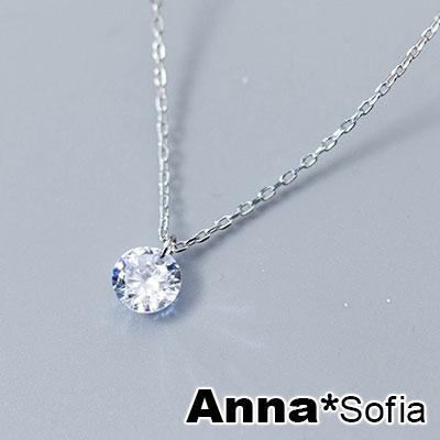 AnnaSofia 搖曳錐裸單鑽 925純銀鎖骨鍊項鍊(銀系)
