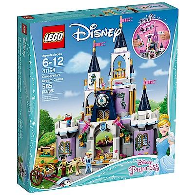 樂高LEGO 迪士尼公主系列 - LT41154 灰姑娘的夢幻城堡