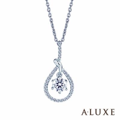 A-LUXE 亞立詩 Venus系列0.30克拉鑽石項鍊