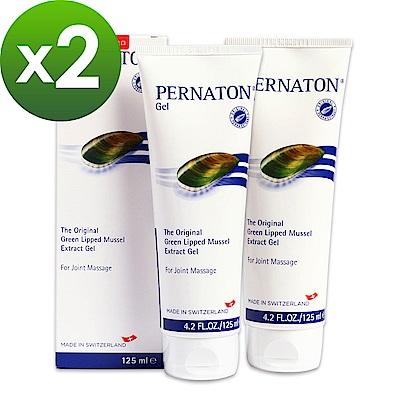 PERNATON百通關凝膠 瑞士原裝進口 擦的葡萄糖胺(125ml 涼感型 x 2入)