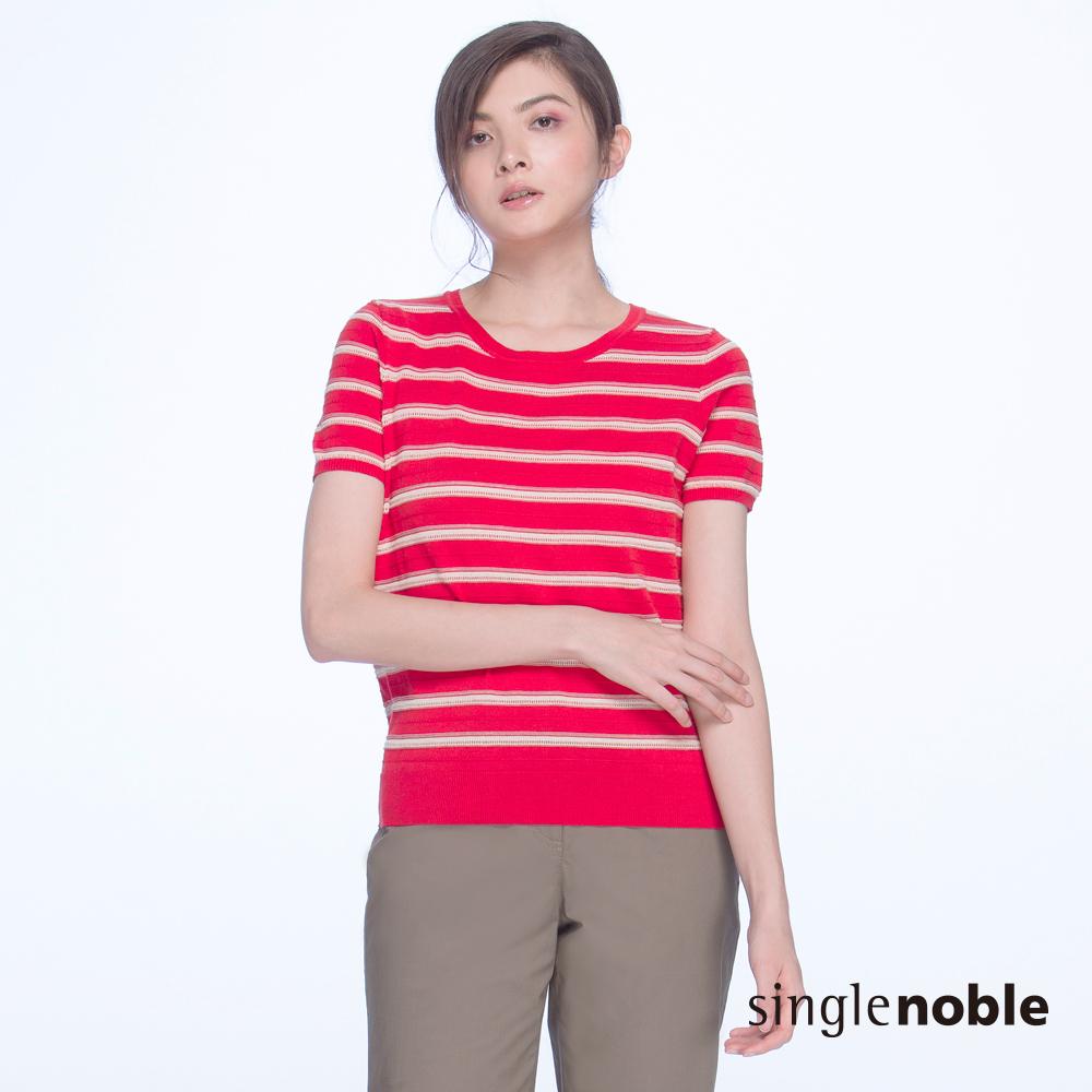 獨身貴族 日系亮彩休閒條紋圓領針織衫(3色)