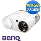 BenQ i500 LED 500流明 智慧投影機(藍牙音響)