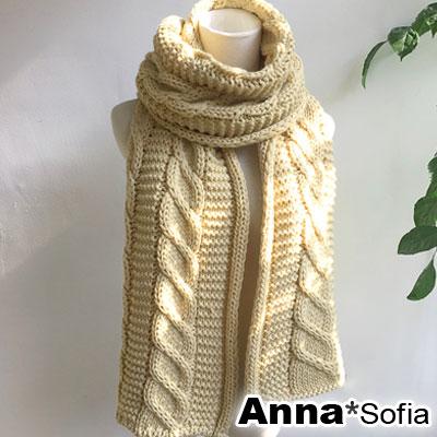AnnaSofia-麻花厚軟織-毛線織圍巾-黃杏系