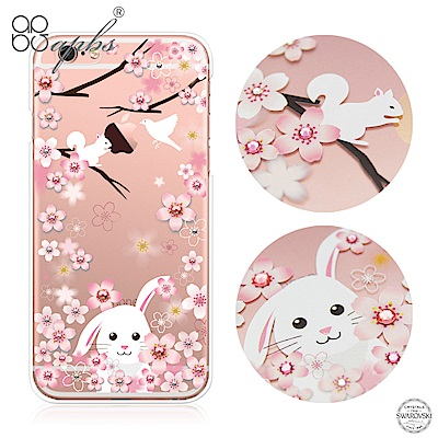 apbs iPhone6s/6 4.7吋 施華洛世奇彩鑽手機殼--櫻花兔
