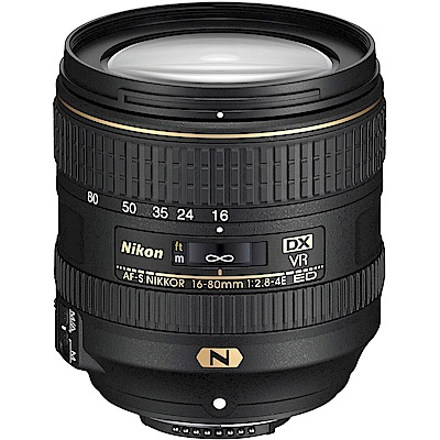 Nikon 16-80mm F2.8-4E ED VR AFS DX變焦鏡頭公司貨