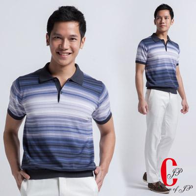 Christian 優雅條紋襯衫領短袖線衫 紫(VS402-65)