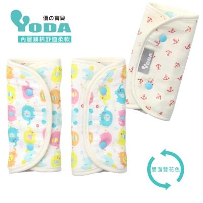 YoDa 和風輕柔日本紗鋪棉口水巾-彩虹小象