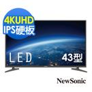 NewSonic 43型 4K UHD聯網LED液晶顯示器+視訊盒 43NS-4KC1