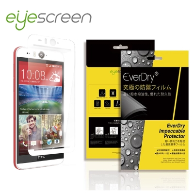 EyeScreen HTC Desire EYE 含上下段 保固半年PET 螢幕...