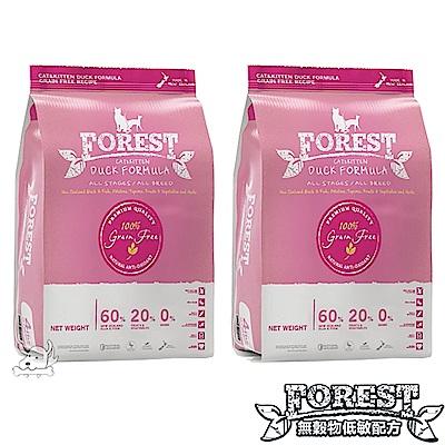 FOREST 森鮮 無穀物低敏天然全貓糧-鴨肉配方 4磅 X 2包