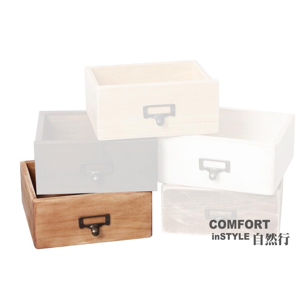 CiS自然行實木家具 工業風收納抽屜M款一入(溫暖柚木色)