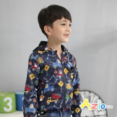 Azio Kids 童裝-連帽外套 汽車口袋搖粒絨拉鍊風衣外套(深藍)
