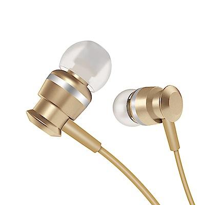 【JOYROOM】EL122 金屬質感 動感音質耳機