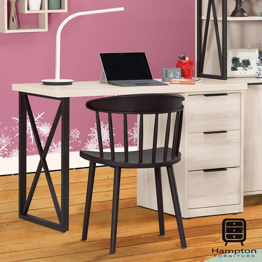 漢妮Hampton雨果4尺三抽書桌-120.5x56.5x75.5cm