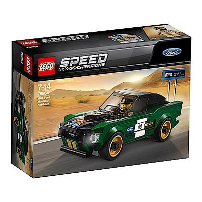 LEGO樂高 賽車系列 75884 福特野馬1968 Ford Mustang Fast