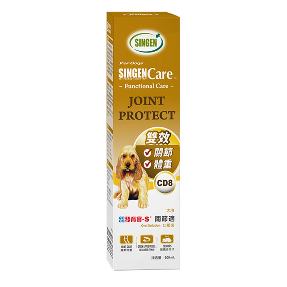 Haipet 發育寶-S Care 系列 關節適 CD8 犬用 200ml