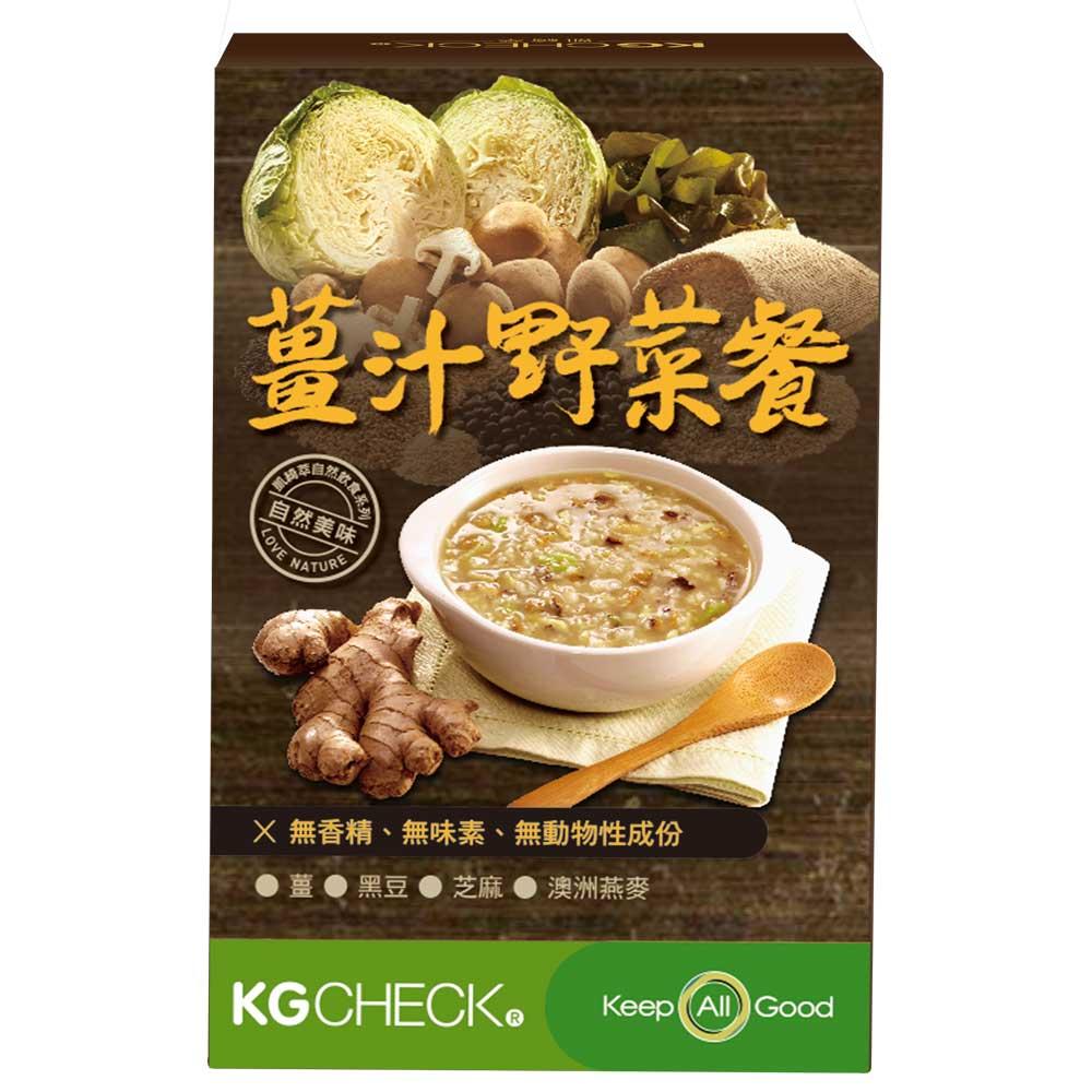 聯華生醫 KGCHECK  薑汁野菜代謝餐(6包/盒)
