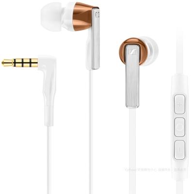SENNHEISER CX5.00G 耳道式線控耳機 安卓系統適用線控(黑/白)