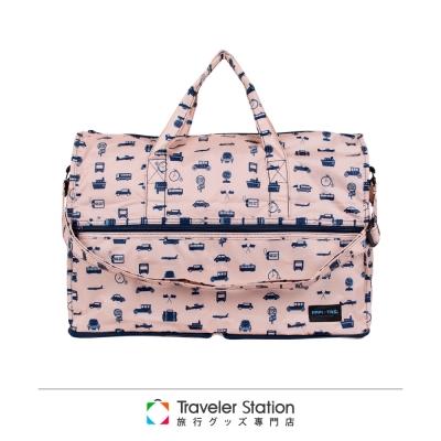 【HAPI+TAS 】交通運輸摺疊旅行袋(小)-米色