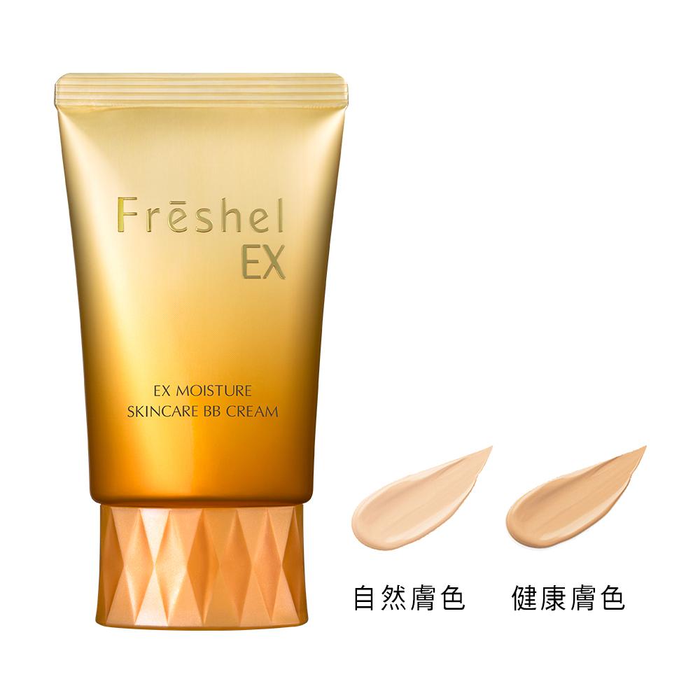 FRESHEL膚蕊 美肌淨透BB霜(極潤)自然膚色/健康膚色 50g