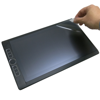 EZstick Wacom MobileStudio DTHW 1320 防藍光螢幕貼