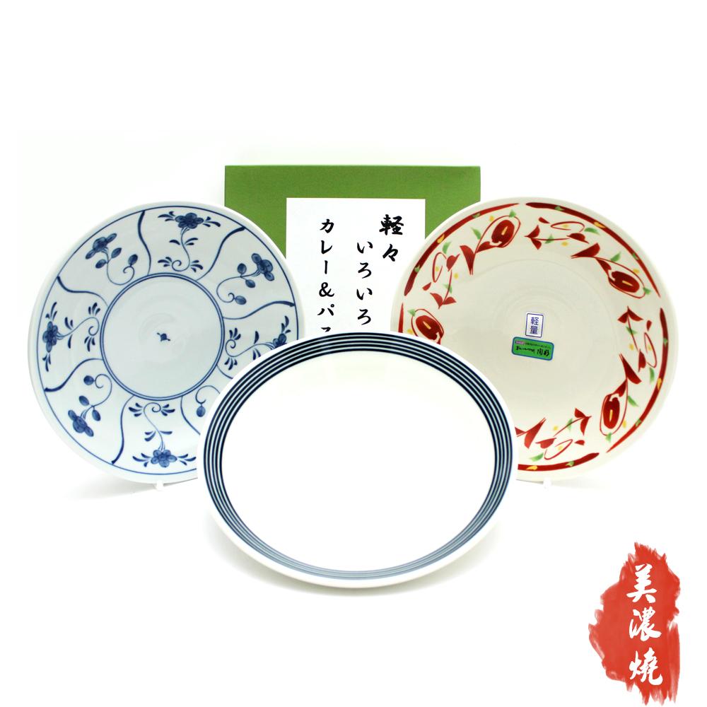 日本輕量美濃燒陶彩三入深盤組