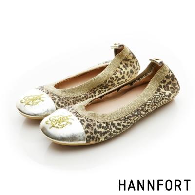 HANNFORT FLEX360輕舞童話折疊芭蕾平底鞋-女-豹紋金
