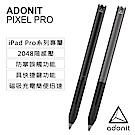 Adonit PIXEL PRO 精準感壓觸控筆(2色)