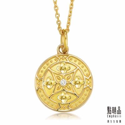 點睛品 Emphasis V&A-18KY黃色金 鑽石項鍊