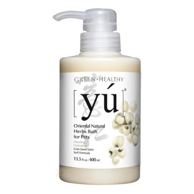 YU 東方森草寵物沐浴乳-薏仁柔潤配方400ml
