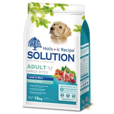 SOLUTION耐吉斯寵物食譜-成犬 鮮羊肉+田園蔬果(大顆粒)7.5kg