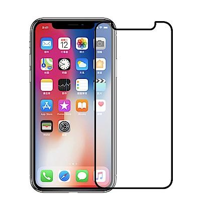 【SHOWHAN】iPhoneX 5D全覆蓋9H鋼化玻璃保護貼-黑色