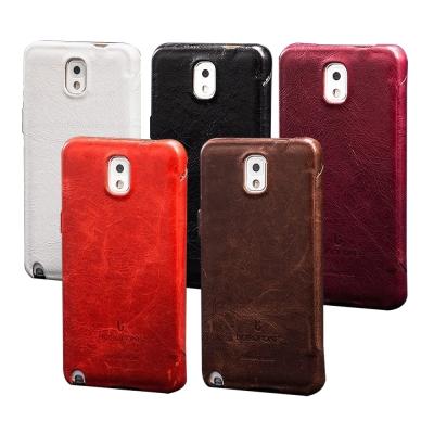 BOROFONE Samsung Note3 N900 奢華將軍側翻磁扣皮套