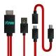 FLYone MHL HDMI高畫質影音3M傳輸線-支援MHL規格之行動裝置